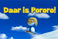 Daar is Pororo!
